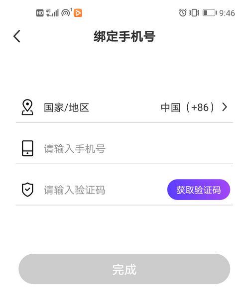 Screenshot_20200516_214603_com.shangfang.gylm.jpg