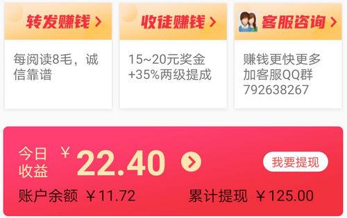Screenshot_20200517_211121_com.weizhuan.dqx.jpg