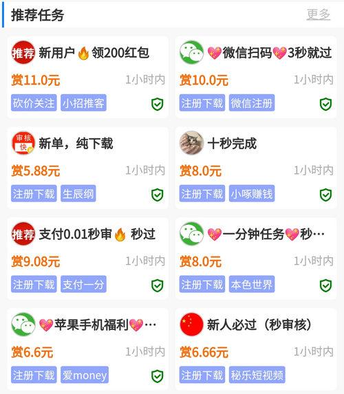 Screenshot_20200518_172902_com.duolazhuan.app.jpg