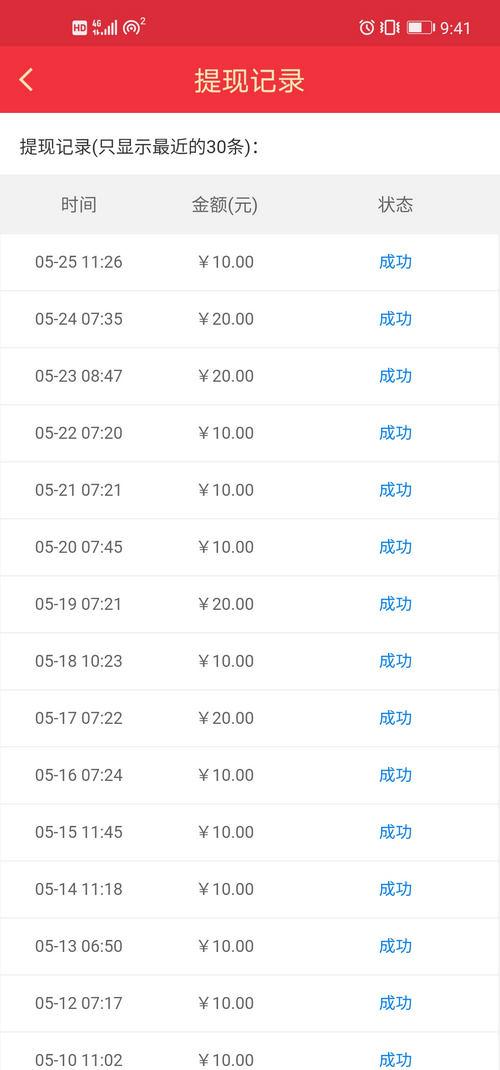 Screenshot_20200525_214141_com.weizhuan.dqx.jpg