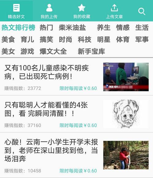 Screenshot_20200528_152800_com.weizhuan.qmt.jpg