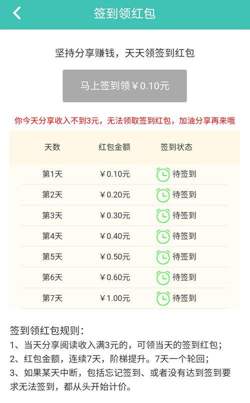 Screenshot_20200528_152811_com.weizhuan.qmt.jpg