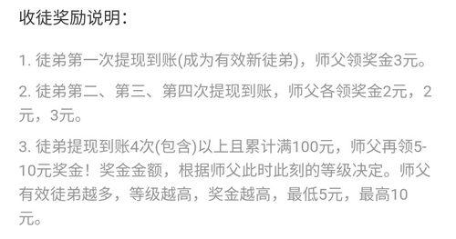 Screenshot_20200528_152828_com.weizhuan.qmt.jpg