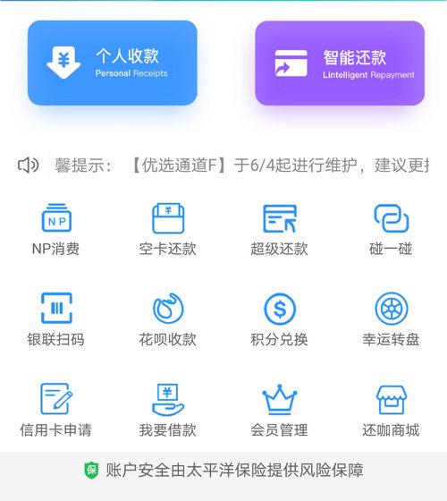 Screenshot_20200603_204412_com.hkshh.huan.jpg