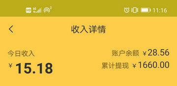 Screenshot_20200527_111609_com.weizhuan.dls_.jpg