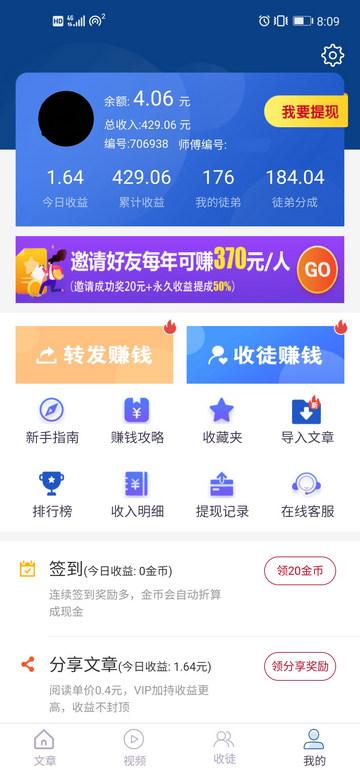 Screenshot_20200705_200943_com.youguo.wz.haizhuan.jpg