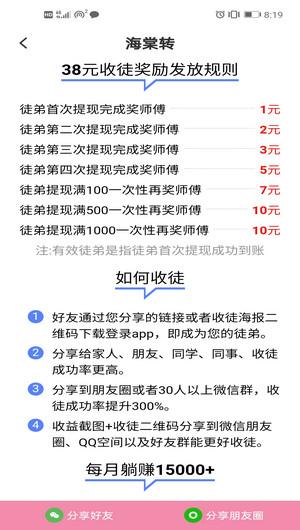 Screenshot_20200703_201936_com.xyun.haitang.jpg