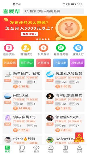 Screenshot_20200628_173015_com.xiaicn.app.jpg