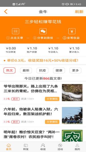 Screenshot_20200705_214320_cn.laibiji.jn.jpg