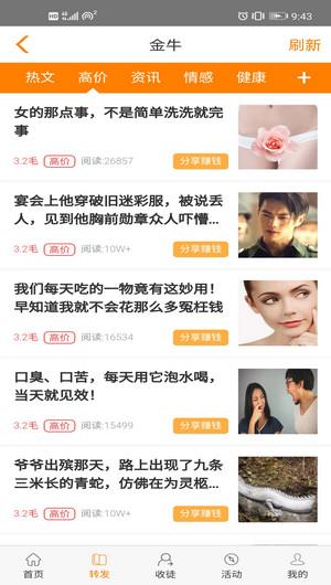 Screenshot_20200705_214332_cn.laibiji.jn.jpg