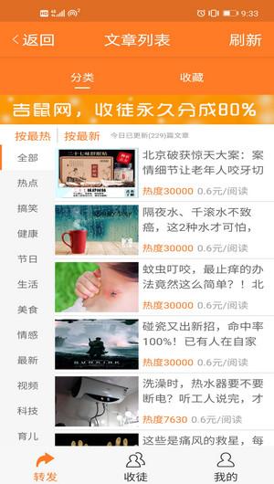 Screenshot_20200706_213331_com.share.share.jishu.jpg
