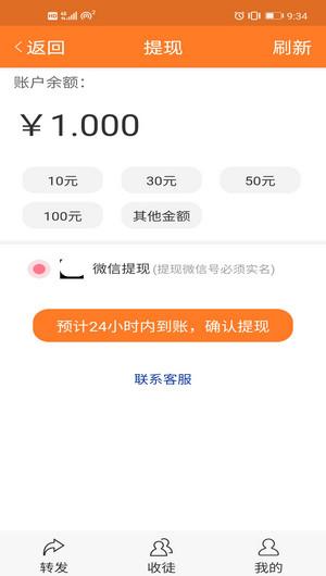 Screenshot_20200706_213407_com.share.share.jishu.jpg