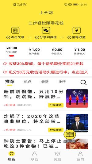 Screenshot_20200625_101430_cn.laibiji.sf.jpg