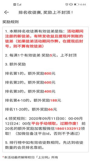 Screenshot_20200905_164451_cn.laibiji.sf.jpg