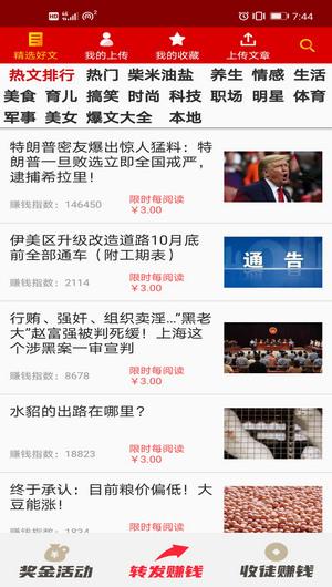 Screenshot_20200924_194448_com.weizhuan.dbs.jpg