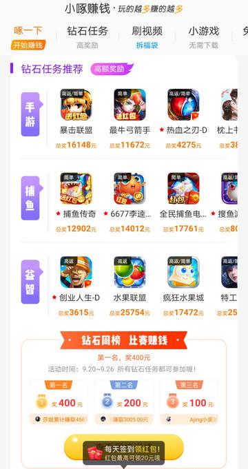 Screenshot_20200925_200420_com.xzzq.xiaozhuo.jpg