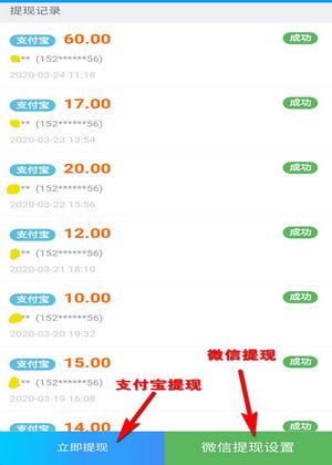 Screenshot_20200324_195159_com.quxianzhuan.wap_.jpg