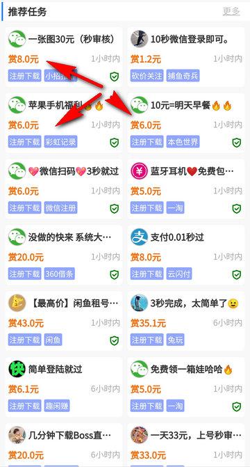 Screenshot_20201017_085742_com.duolazhuan.app_.jpg