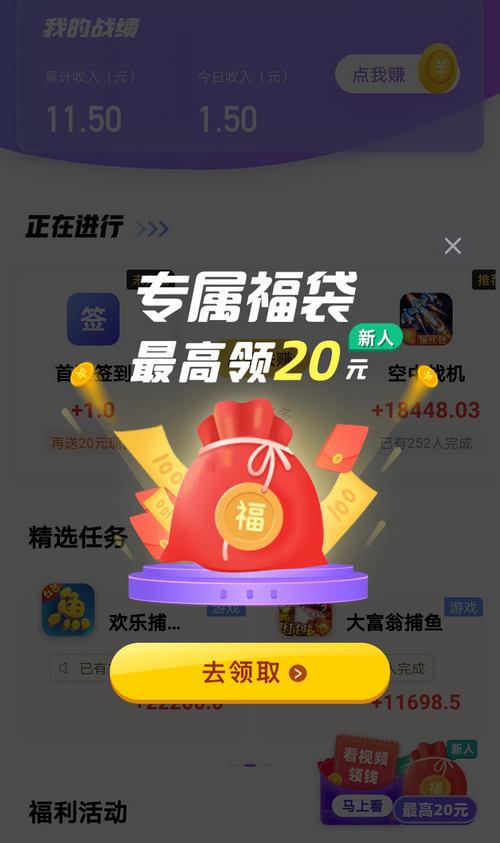 Screenshot_20210325_144746_com.zhangy.cdy.jpg