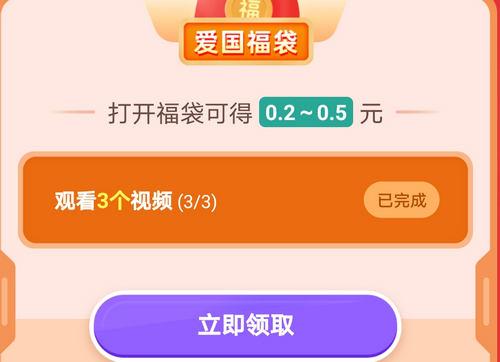 Screenshot_20210325_145539_com.zhangy.cdy.jpg