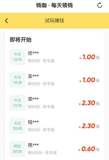 Screenshot_20210424_181825_me.gaoshou.money.jpg