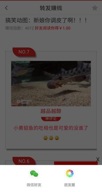 Screenshot_20210430_115226_com.weizhuan.jsz.jpg