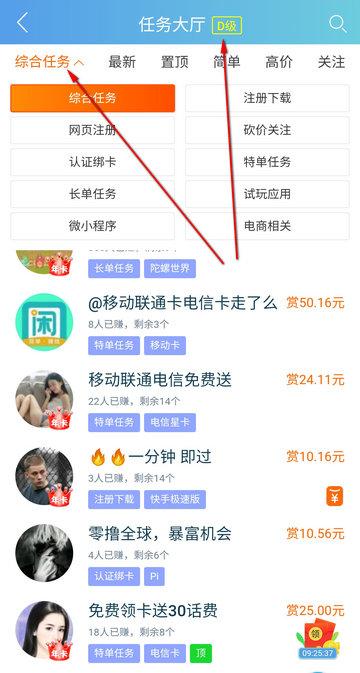 Screenshot_20210430_143424_com.quxianzhuan.wap.jpg