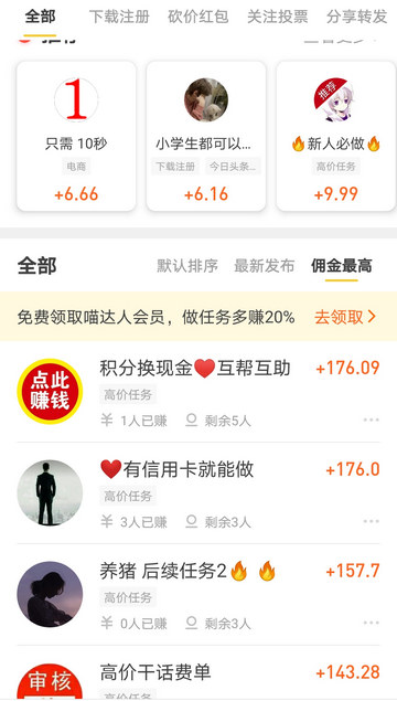 Screenshot_20210430_144005_com.datouma.xuanshangm.jpg