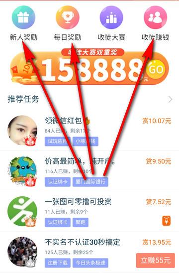 Screenshot_20210502_153954_com.quxianzhuan.wap.jpg