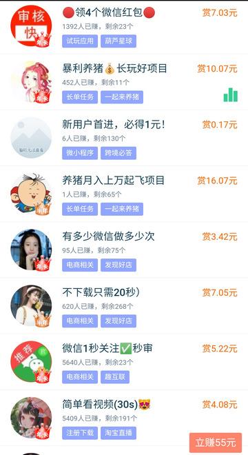 Screenshot_20210508_161419_com.quxianzhuan.wap.jpg