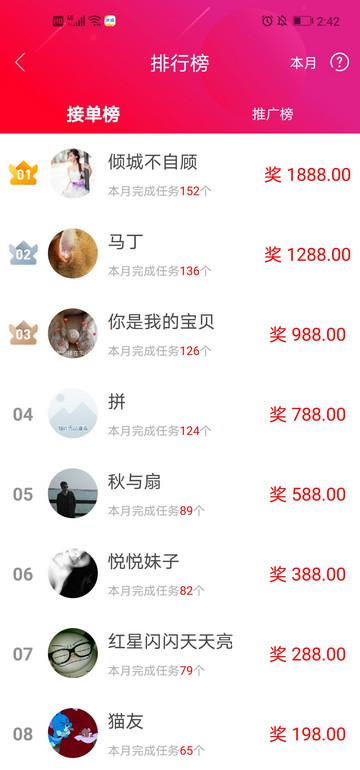 Screenshot_20210509_144220_com.tongyi.jijimao.jpg