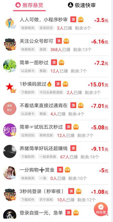 Screenshot_20210509_153010_com.jiutao.android.jiu.jpg