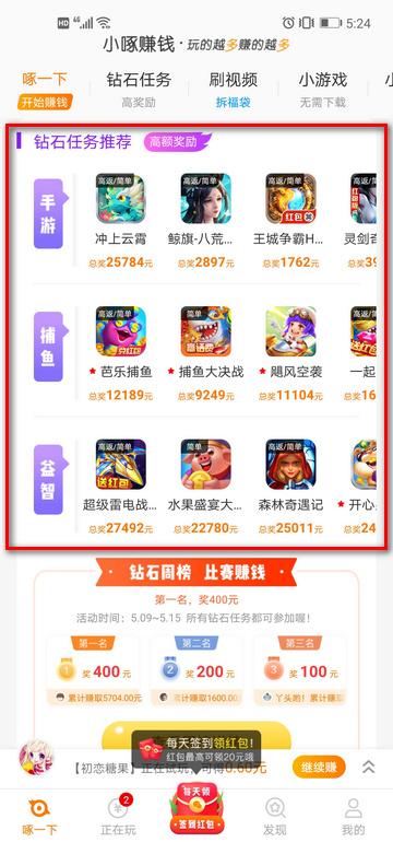 Screenshot_20210510_172412_com.xzzq.xiaozhuo.jpg