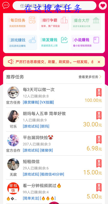 Screenshot_20210512_162158_com.tongyi.jijimao.jpg