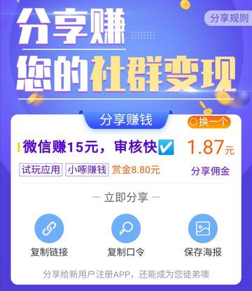 Screenshot_20210512_173754.jpg