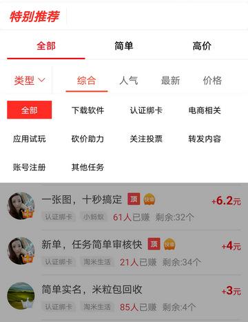 Screenshot_20210514_142442_com.jiutao.android.jiu.jpg