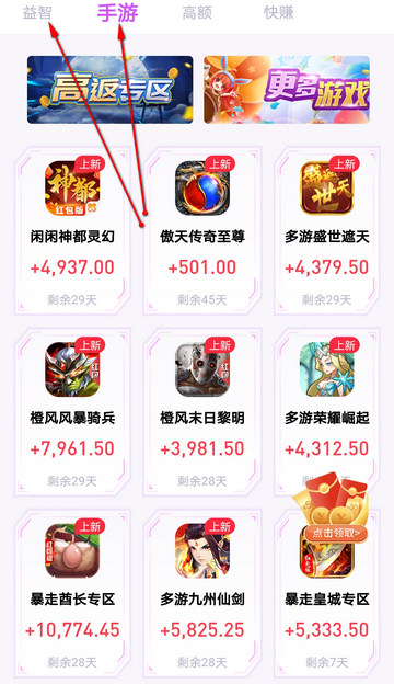 Screenshot_20210514_150546_com.zhiwang.planet.jpg