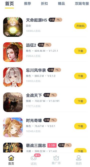 Screenshot_20210514_150929_com.fire.gamecenter.jpg
