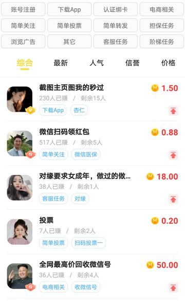 Screenshot_20210515_213842_me.tx.miaodan.jpg