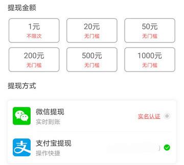 Screenshot_20210523_151837_com.mzhapp.mzz.jpg
