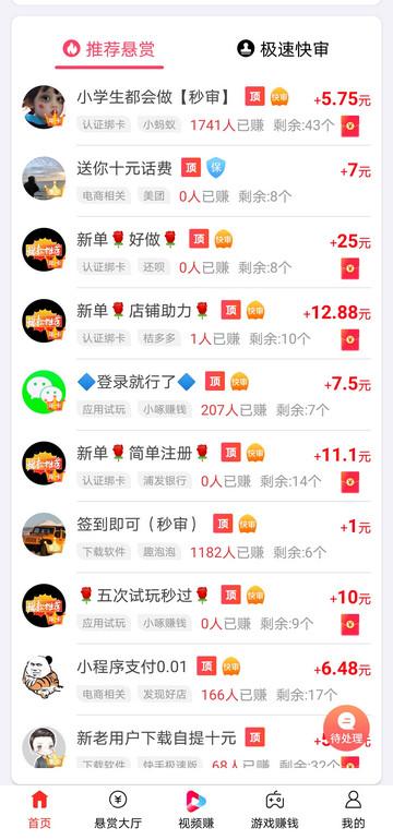 Screenshot_20210526_170703_com.jiutao.android.jiu.jpg