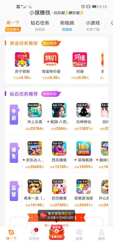 Screenshot_20210526_171319_com.xzzq.xiaozhuo.jpg