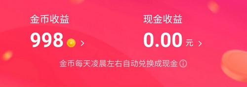 Screenshot_20210601_170659_com.ss.android.ugc.awe.jpg