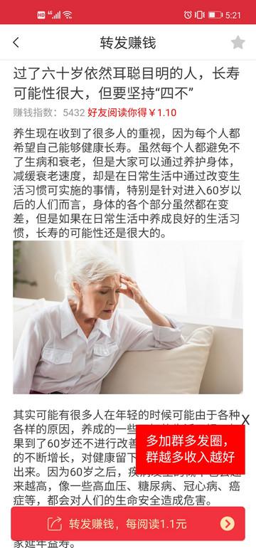 Screenshot_20210601_172151_com.weizhuan.dqx.jpg