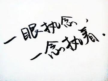 u=3582207021,714557895&fm=26&fmt=auto&gp=0_看图王.jpg