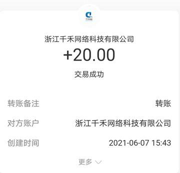 Screenshot_20210607_160811_com.eg.android.AlipayG.jpg