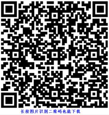 Screenshot_20210617_163857_com.xzzq.xiaozhuo.jpg