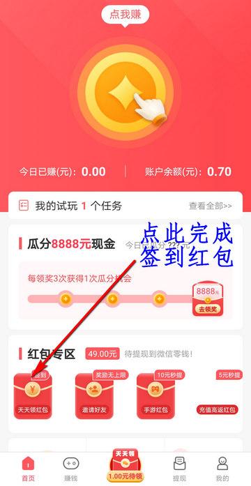 Screenshot_20210722_212937_com.app.miaoaiwan.jpg