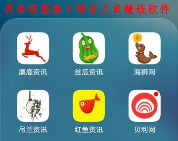 Screenshot_20210730_202348_com.huawei.android.lau.jpg