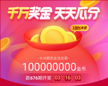 Screenshot_20210803_204357_com.lechuan.mdwz.jpg